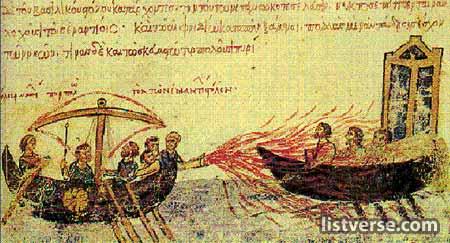 Skylitzes-Greekfire
